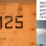 Caja encontrada en las obras del CCIB y posterior aplicación tipográfica en el espacio.